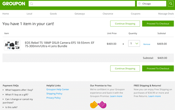 groupon reassuring copy reduces shopping cart abandonment