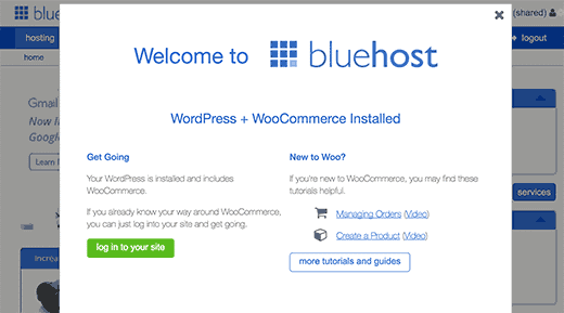 bluehost-for-woocommerce-installed