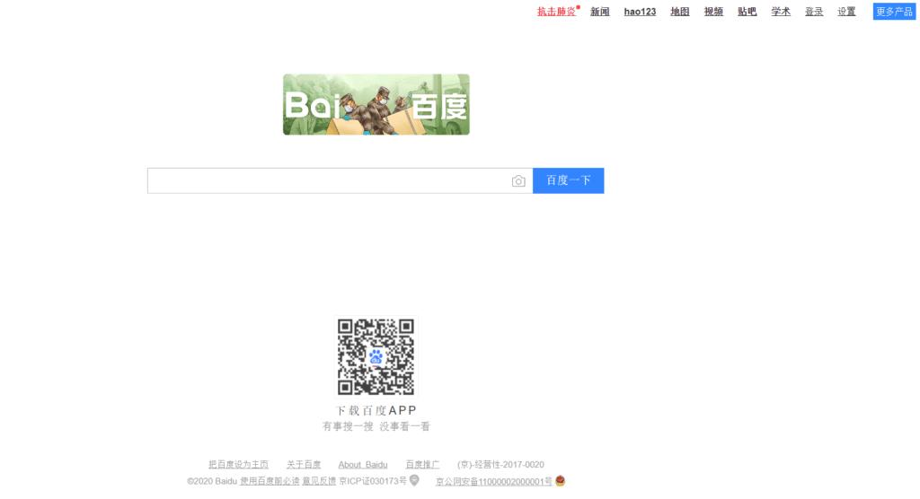 baidu-best-alternative-search-engine